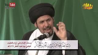 السيد منير الخباز - ملامح ومميزات العيد