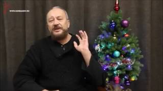 Русский Новый год. Сундаков(Полное видео: https://www.youtube.com/watch?v=qzcElpn81go., 2016-12-31T09:05:17.000Z)