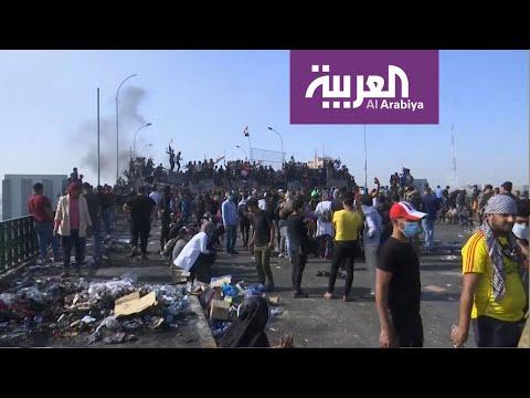 إضراب عام في العراق  - 05:58-2019 / 11 / 17