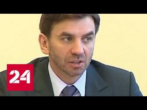 В Ярославской области обсудили, как усовершенствовать работу регионального отделения Росприродна...