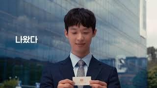 한국기술교육대학교 특강1 2