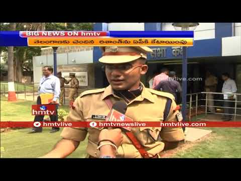 IPS Preparation Tips | IPS Rishanth Reddy Face To Face With hmtv thumbnail