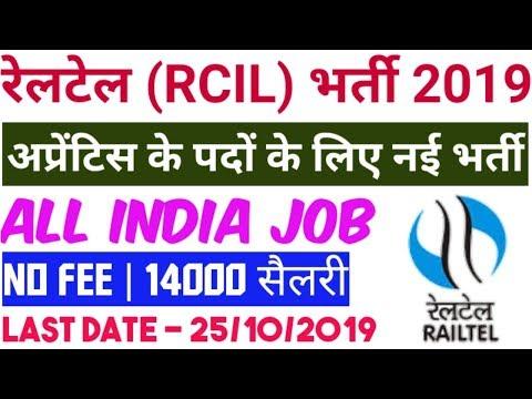RailTel RCIL Recruitment 2019 for Apprentice
