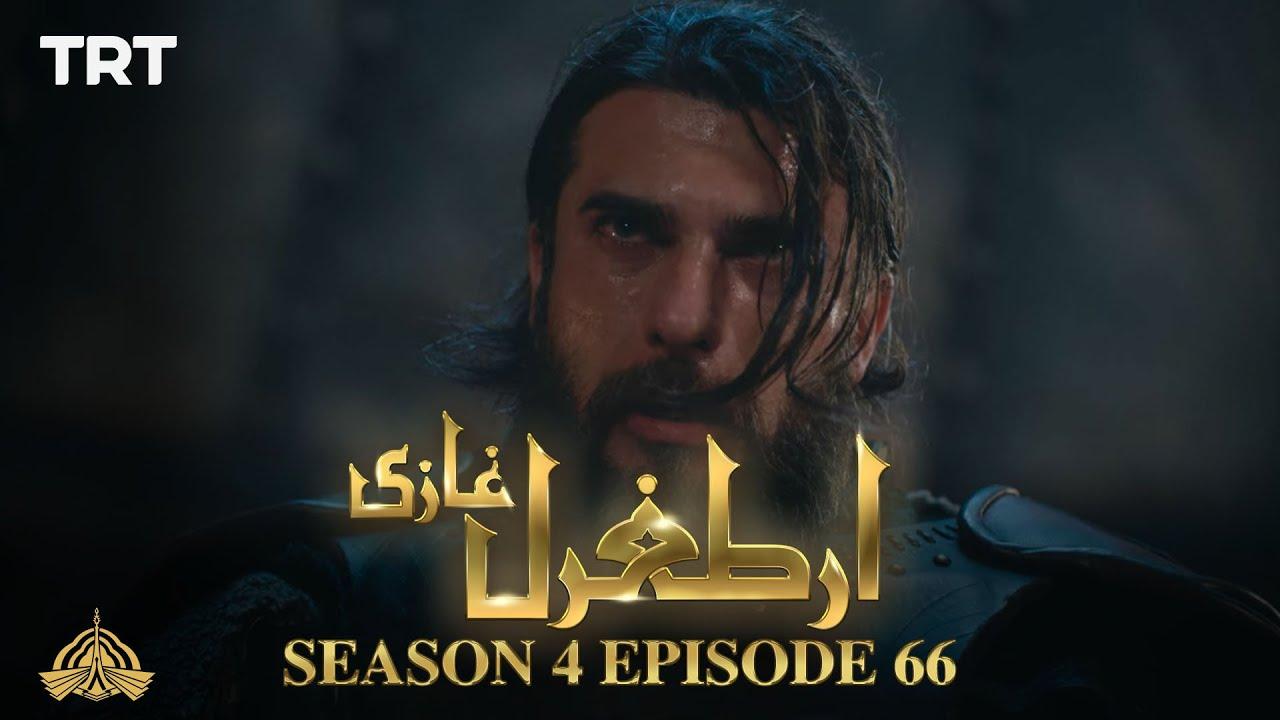 Ertugrul Ghazi Urdu | Episode 66| Season 4