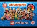17 СЕРИЯ ФИГУРОК LEGO ОТ LEGOCRAZYMOTION