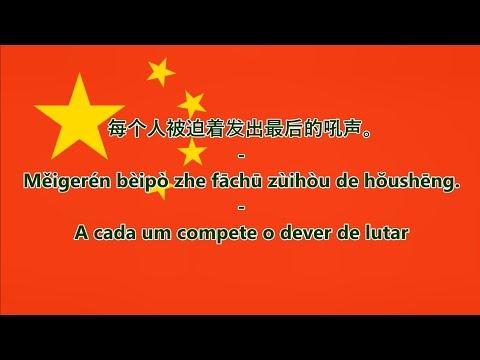China propõe implementação de lei do hino nacional em Macau e Hong Kong