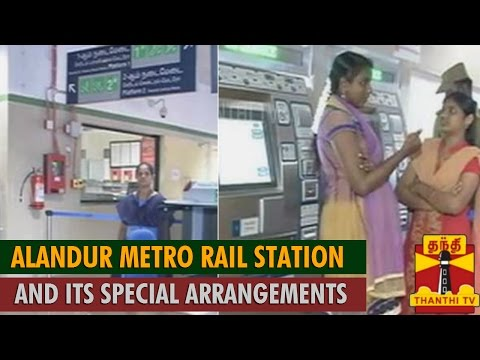 Exclusive First Visual of Alandur Metro Rail Station Ticket Counter & Its Special Arrangements