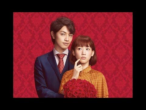『高台家の人々』映画オリジナル予告編