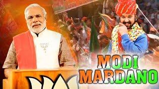 पुलवामा का बदला हुआ पूरा MODI ने किया वादा पूरा | मोदी मर्दानों | Jai Hind | Jai Bharat