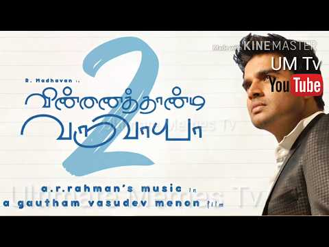 2018 VTV 2 | Vinnaithandi Varuvaya 2 | Upcoming Tamil Movie | Madhavan And Gautham Menon