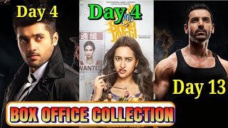 happy phirr bhag jayegi box office