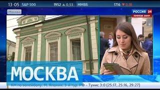 видео «Адмиралтейский Банк»