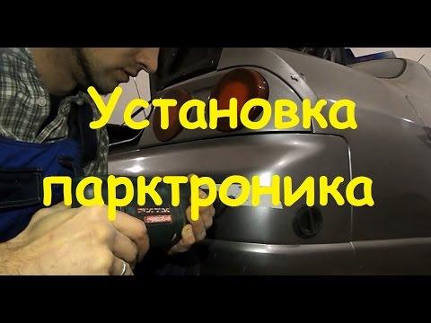 Как установить парктроник Nissan Skyline Parking