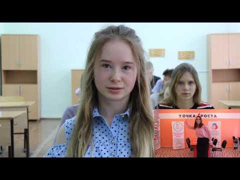 Маленьких творческий ролик о педагоге