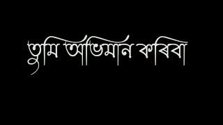 new black screen whatsapp status lyrics Assamese /Tumi abhiman koriba /Assam status official