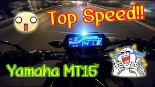 Yamaha MT15 Top Speed by พี่หริ Motobigbike Thailand (นาที 7.xx) รีวิวและทดสอบ