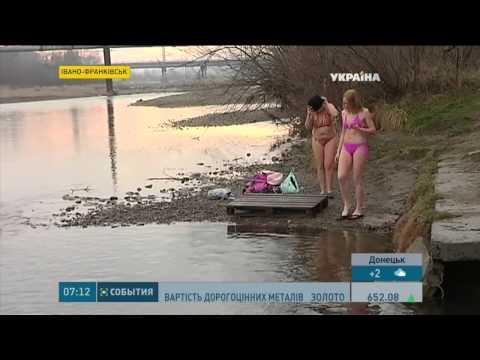 Як в Івано-Франківську справляли Водохреще