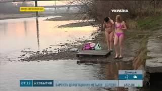 Як в Івано-Франківську справляли Водохреще(, 2015-01-19T08:25:17.000Z)