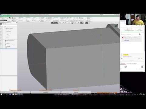 Рисуем в Компас 3D и на печать