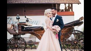 Свадебная Прогулка. Фото - Видео Студия Анастасии и Алексея