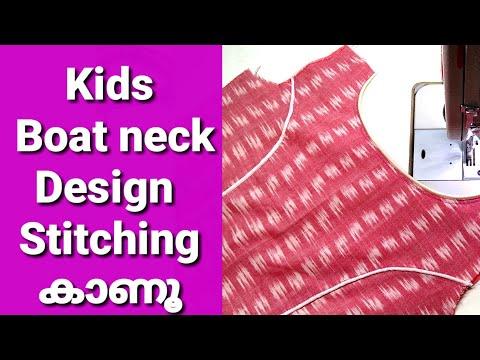 Kids Boat Neck Stitching Malayalam