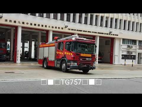 HKFSD F2602 MP 香港消防