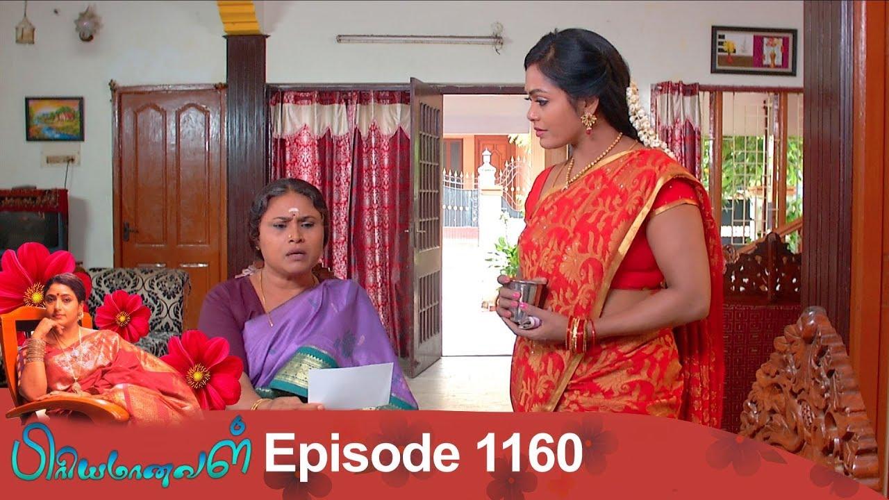 priyamanaval-episode-1160-02-11-18