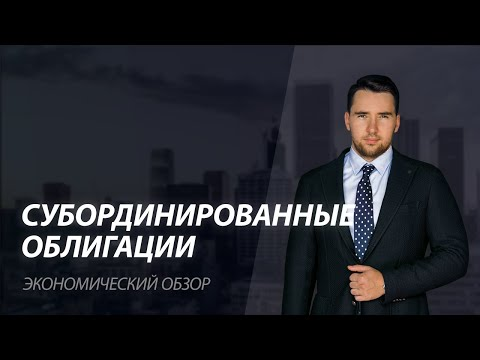 Обмен валют рубль лира WMV