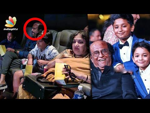 Rajini watches 2.0 with his grandsons Yatra Dhanush, Latha Rajinikanth