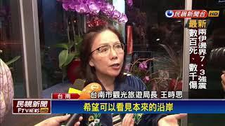 搭船遊台南運河 飽覽安平港沿岸歷史風光-民視新聞