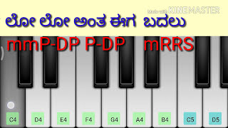 Oh my friend  song  from jolly days .Kannada piano tutorial