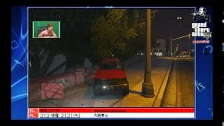 グランドセフトオート5 PART8 【GTA GTA5 Grand Theft Auto V】 ☆チャン...