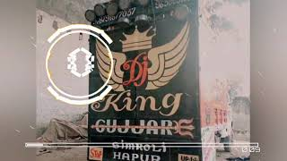 COCA COCA NEW SONG VIBRATION MIX D.J YOGESH AND PANKAJ GUJJAR