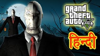 GTA 5 - Slender Man 2: The Conclusion