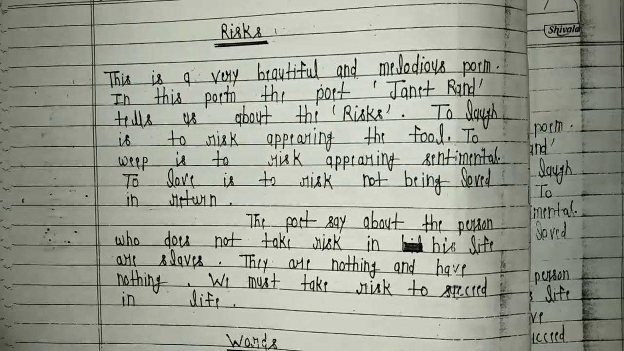 Risk poem class- 12 |sk teach|