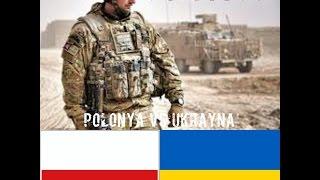 POLONYA vs UKRANYA askeri güc karşılaştırma