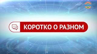 Коммунальщики устраняют потоп в подвале на Баранова, 40