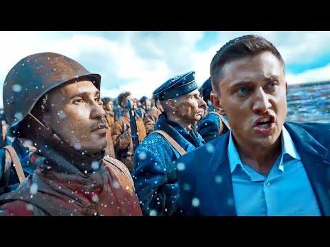 Рубеж! Русский трейлер 2018 #1 (драма, приключения, фантастика, история, военный)