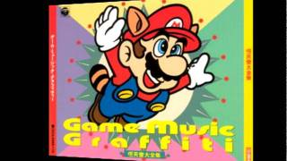 Game Music Graffiti [Disc 2] Track 3: The Adventure of Link