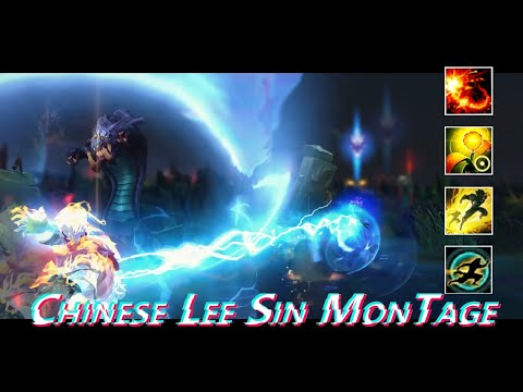 BEST LEE SIN INTRO SO FAR?   ULTIMATE CHINESE MONTAGES REMIX   League of Legends