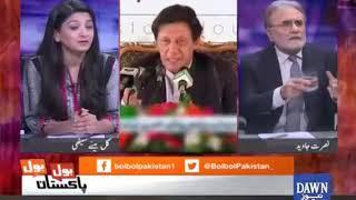 Bol Bol Pakistan - 10 October, 2018