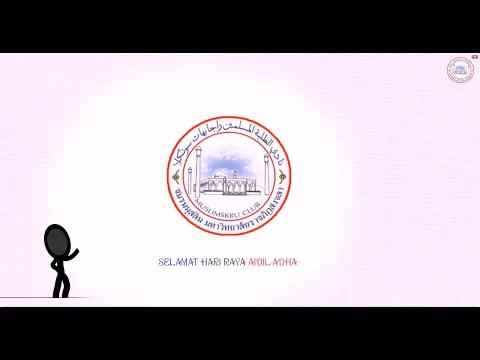 กิจกรรมต้อนรับฮารีรายอ AIDIL-ADHA (raya haji)  2557