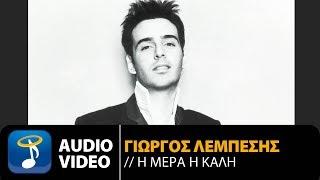 Γιώργος Λεμπέσης - Merilyn Monroe (Official Audio Video HQ)