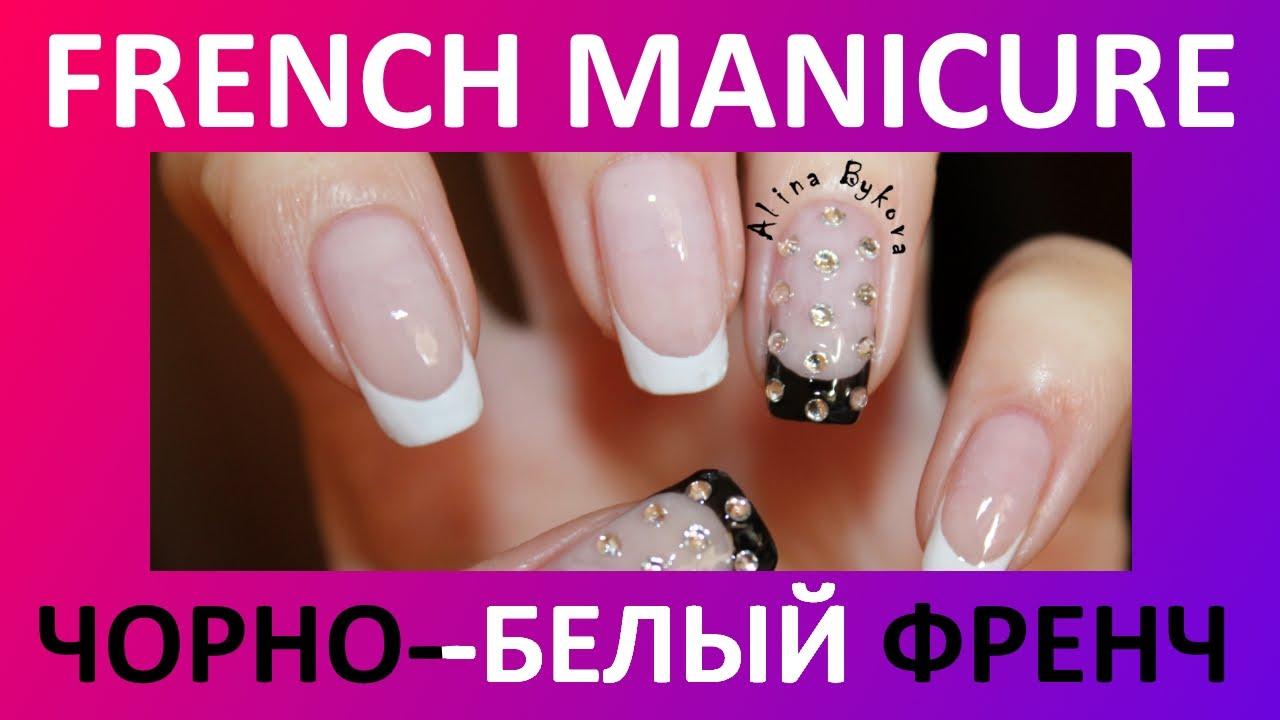 фото белых ногтей на руках