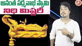 Anantha Padmanabha Swamy Treasure Mystery Revealed | Vikram Aditya Latest Video | EP#31
