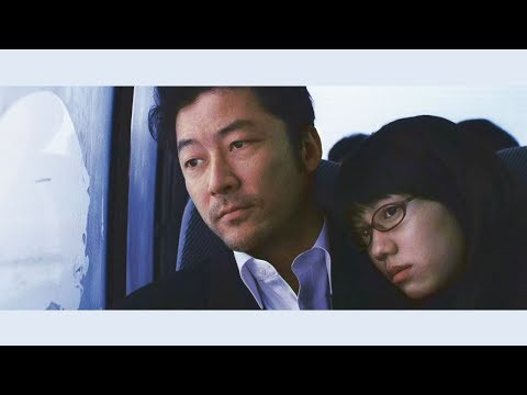 『私の男』映画オリジナル予告編