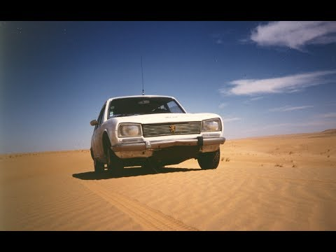 Sahara 1993 intégral / الصحراء 1993 كاملة