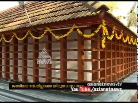 Thrikkakara Vamana Moorthy Temple Onam Festival