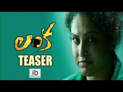 Lanka teaser | Lanka trailer - idlebrain.com