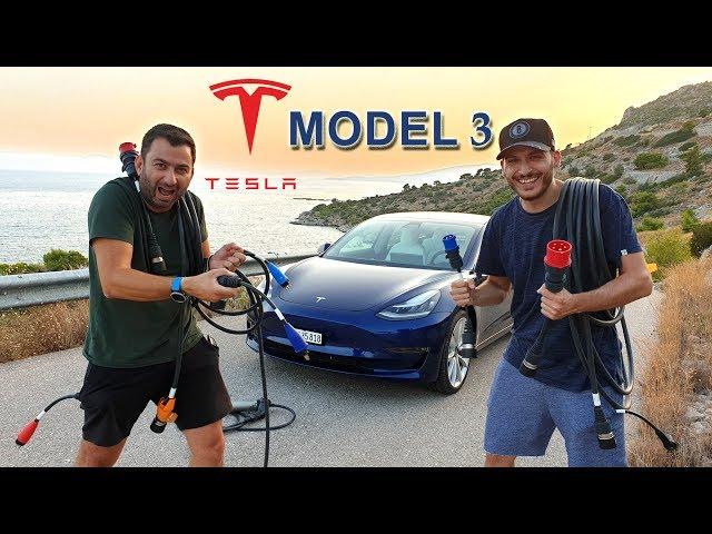 Tesla Model 3 στην Ελλάδα || 0-100 σε 3,4 δευτ. || Τελική: 260+ χλμ./ώρα